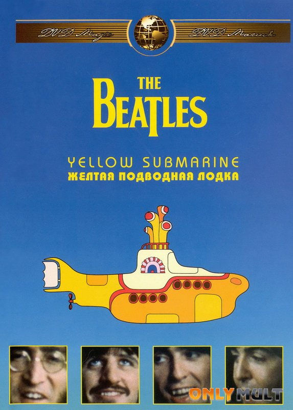 Постер торрента The Beatles: Желтая подводная лодка (1968)
